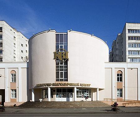 Курганский областной к-выст. центр