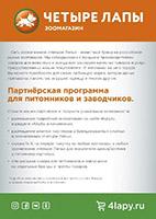 A4-Vstavka-v-katalog_03_Lico